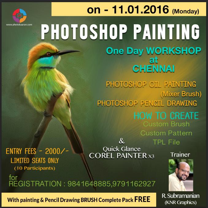 Screen Shot 2015-12-31 at 9.15.08 pm